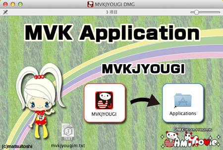 MVKJYOUGI for Mac