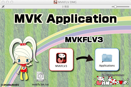 MVKDICTIONARY for Win