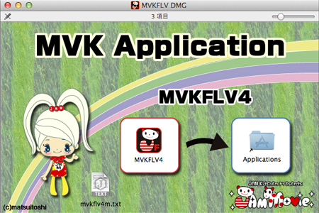MVKFLV4 for Linux[mvkflv4l]